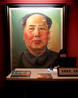 31 Views of Chairman Mao